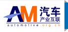 汽车产业互联Logo