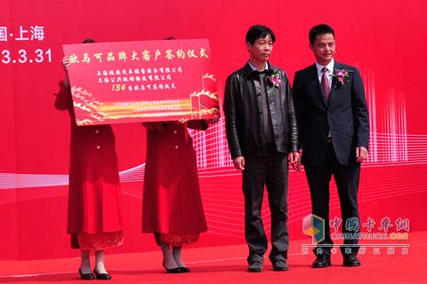 福田欧马可与上海公兴搬场物流有限公司进行134台欧马可车辆签约仪式