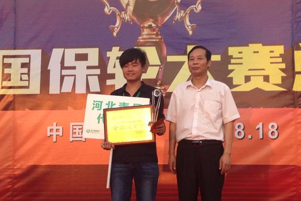 中国卡车网 保轮大赛 武汉