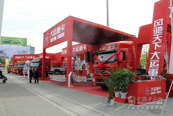 大运重卡北京车展展台
