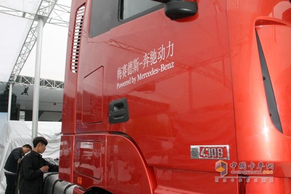 福田欧曼GTL搭档奔驰心脏 成就2014年北京车展焦点高清图片