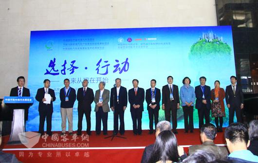 中国国际节能环保汽车展览会隆重开幕高清图片