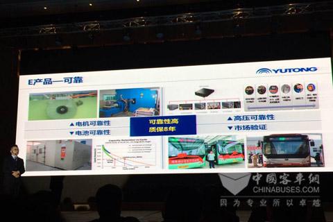 宇通客车新能源技术部部长朱光海现场讲解