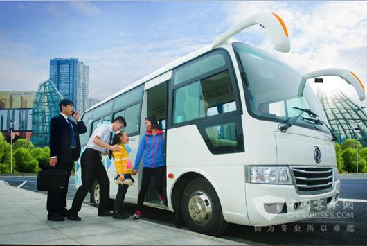 新一代东风客车