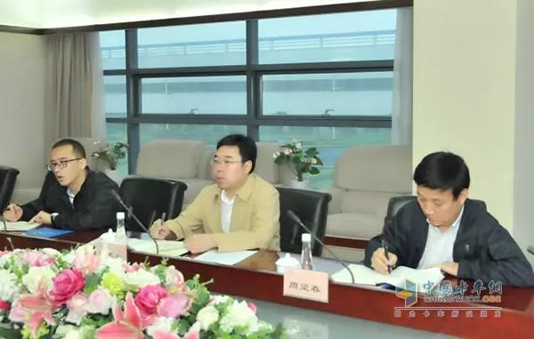 陕西省国资委领导参与会议