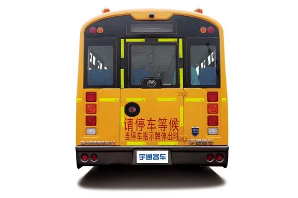 宇通ZK6929DX51 中小学生专用校车