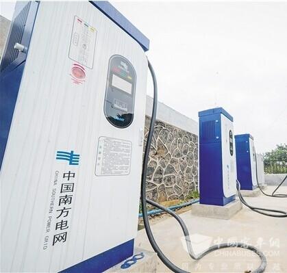 海南:环岛高速服务区安装充电桩 电动汽车可充电