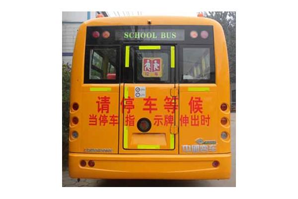中通LCK6940DNX小学生专用校车(天然气国五24-51座)