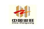 致力交通轻量化 中国忠旺推进高附加值战略