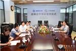 法士特与上海电驱动签署战略合作协议
