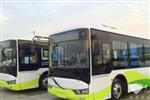 江苏:扬州100辆纯电动公交车陆续上路