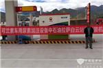 可兰素:再赴青藏高原,保护雪域蓝天!
