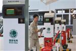 洛阳缩小充电服务半径,到2020年中心城区公共充电设施15分