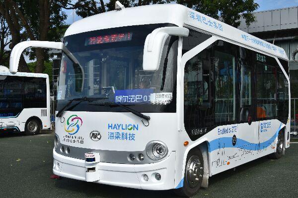 安凯智能驾驶公交车(纯电动9座)