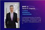 康明斯集团副总裁曹思德获评改革开放40周年最具影响力的外国专家