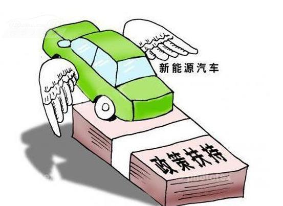 广西出台《支持新能源汽车发展若干措施》