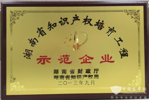 """再传喜讯 中国知识产权界""""最高荣誉""""花落中车电动"""