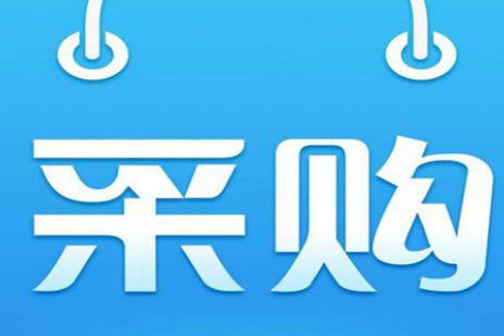 甘肃:白银将采购100辆纯电动公交