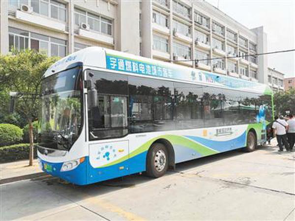 河南郑州:20辆宇通氢燃料电池公交将陆续投放