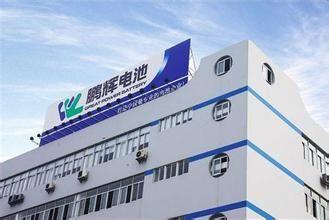 发力新能源汽车产业 鹏辉能源与东风汽车签署战略合作协议