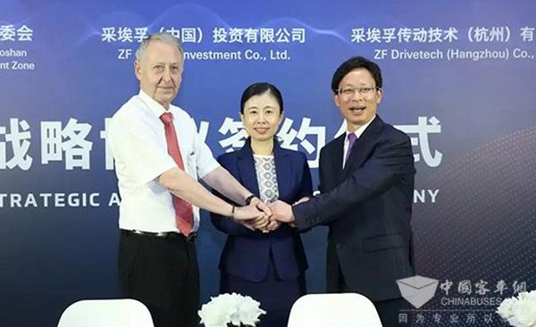采埃孚(杭州)电驱动生产线项目落户萧山开发区