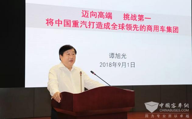 谭旭光执掌中国重汽集团,或催生三家客车企业整合