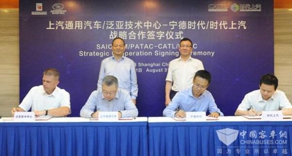 积极探索电池技术 上汽通用与宁德时代签署战略合作协议