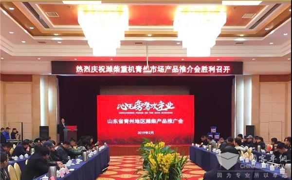 """实力领航 潍柴船机新年签单210台喜迎""""开门红"""""""