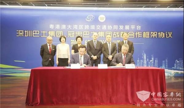 深圳:深圳巴士集团与香港冠忠巴士集团于5月17日签署战略合作协议