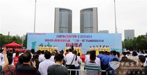"""安徽:倡导绿色出行 合肥公交集团开展""""三比一增""""劳动和技能竞赛"""