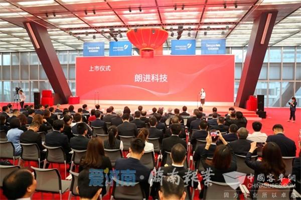 """国内资本市场再迎""""新军"""" 朗进科技在深圳挂牌上市"""
