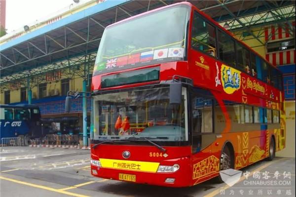 广州:探访红色线路,寻公交人初心!