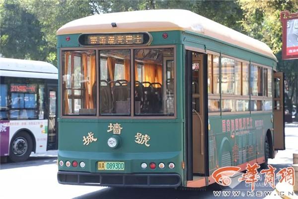 """""""铛铛车""""回潮! """"最好看的复古公交车""""西安投运"""