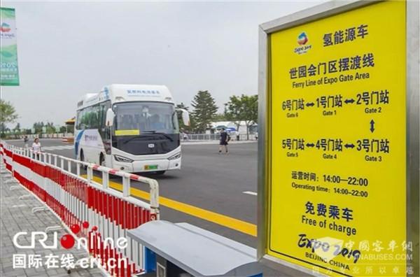 氢燃料电池公共交通线路将让绿色与冬奥相伴