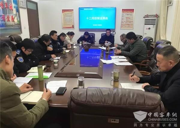 江苏:连云港公交集团部署冬季安全工作