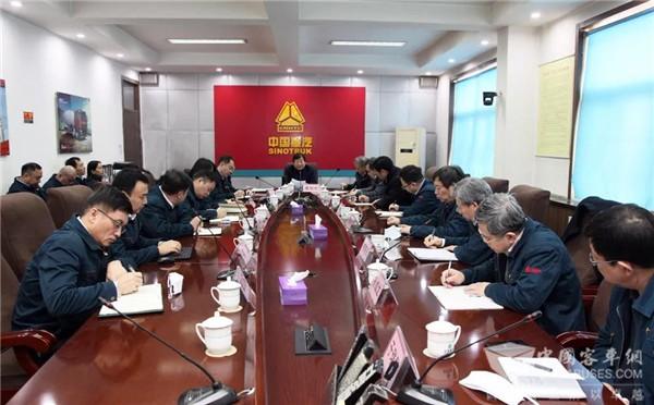谭旭光:集团各子公司全体党员干部要冲在抗击疫情第一线
