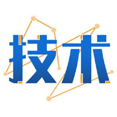 """见""""微""""知""""宏""""芯动世界 微宏动力荣膺世界电池产业博览会顾问单位"""