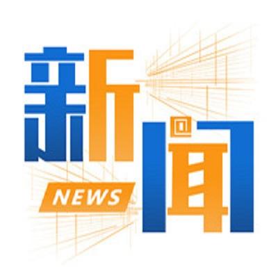 南京市委书记调研新能源汽车产业地标 开沃汽车携氢燃料电池客车参展