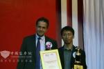 中通客车LCK6899H荣获2010年度最佳中型客车奖