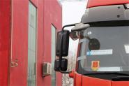 一汽解放 J6M准重卡 320马力 6X2 国四牵引车(CA4220P63K2T3E4)