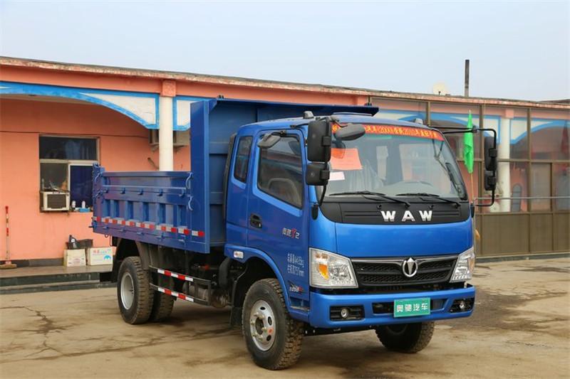 奥驰 T2工程系列 95马力 3.15米 4X2 国四自卸车(FD3040P10K4)