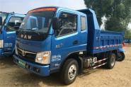 奥驰 T1系列 87马力 3.15米 4X2 国四自卸车(FD3040P12K4)