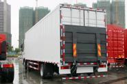 东风柳汽 乘龙H7重卡 270马力 6X2 9.6米 国五厢式载货车(LZ5200XXYH7CB)