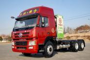 大运 N8E重卡 330马力 6X4 国四LNG牵引车(CGC4253WN4XC)