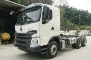 东风柳汽 乘龙H7 336马力 6X4 5.6米 国四自卸车底盘(LZ3251QDJA)