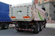 东风柳汽 乘龙H7 350马力 6X4 5.6米 国五自卸车(渣土车)(LZ3250M5DB)