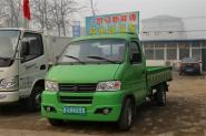 凯马 W01 14马力 2.8米单排栏板微卡(纯电动)(KMC1020EV29D)