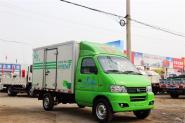 凯马 W01 10马力 2.7米单排厢式微卡(纯电动)(KMC5021XXYEV21D)