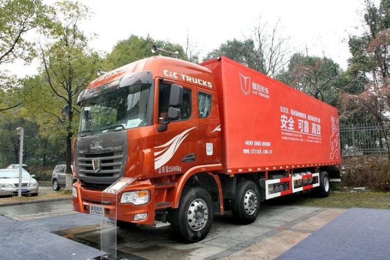 联合卡车 U260重卡 260马力 6X2 LNG 9.4米 国五 厢式载货车(SQR5252XXYN5T2)