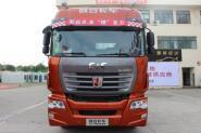 联合卡车 U系重卡 388马力 4X2 国五 5600轴距载货车底盘(QCC1182D651-E)